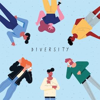 多様性のある女性と男性