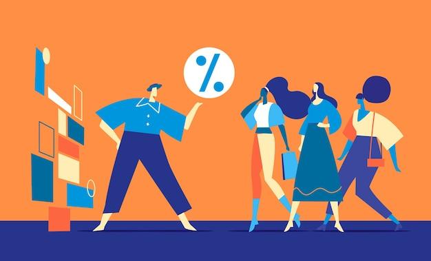 Женщин привлекают акции, распродажи, специальные предложения