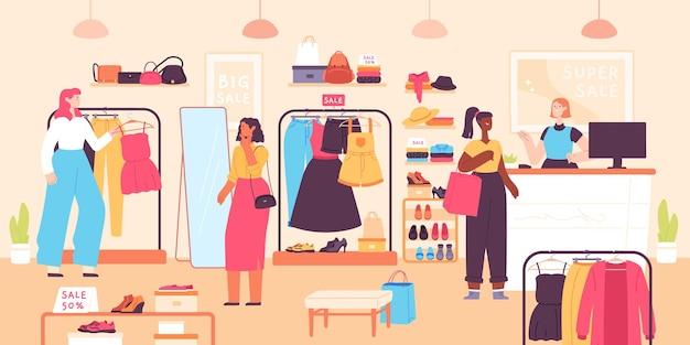부티크에서 구매하는 여성. 패션 의류 매장 할인, 공급업체 및 쇼핑 여성 소비자. 의류 매장 벡터 개념의 드레스 판매. 소비자, 구매자 쇼핑과 일러스트 숍