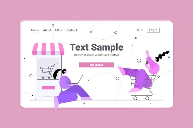 Women customers using shopping app online mobile market concept