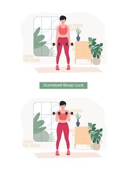 Женщины делают упражнения на бицепс с гантелями