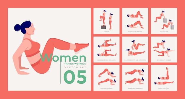 女性のエクササイズセットフィットネスエクササイズをしている女性