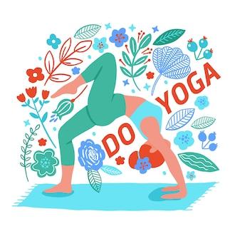 フラットヨガを行使する女性。ヨガ瞑想の練習漫画スタイルを行います