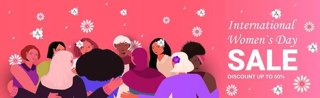3 월 8 일 여성의 날 세일 배너를 위해 함께 서있는 여성 그룹