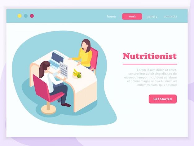 Страница изометрического сайта «здоровье женщины» с женскими персонажами на консультации по вопросам питания с кнопкой «начать» и текстом