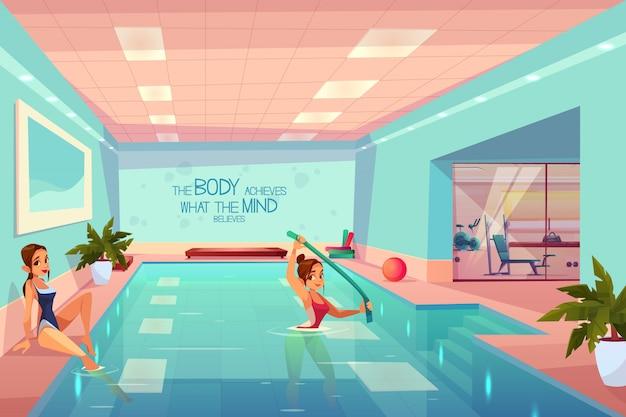 Женщины в бассейне отдыхают, занимаются аквааэробикой.