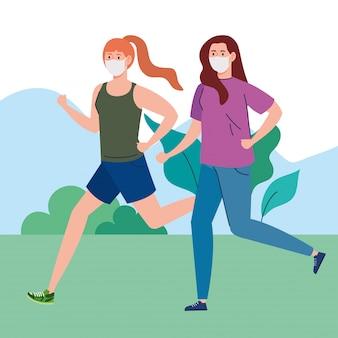 Женщины-марафонцы бегут в медицинской маске, на улице, профилактика коронавирусной инфекции 19