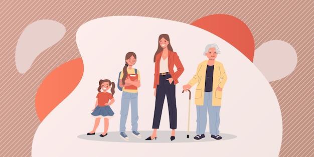 さまざまな年齢層の女性
