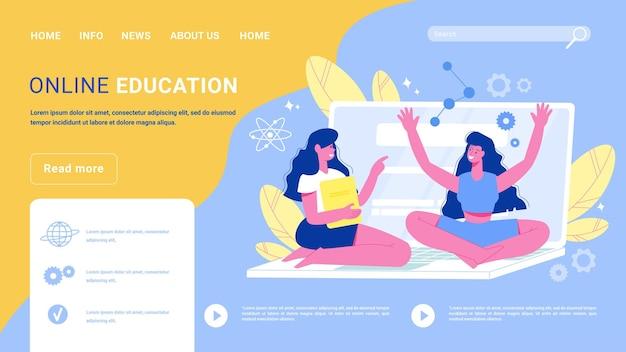 노트북 방문 페이지에 여성입니다. 온라인 교육 개념