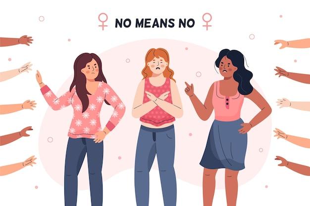 Женщины, участвующие ни в коем случае не движение
