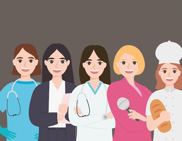 Иллюстрация профессий женщин
