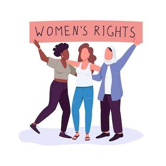 여성 권리 플랫 컬러 얼굴없는 캐릭터. 소녀의 권한 부여. 차별이 없습니다. 웹 그래픽 디자인 및 애니메이션에 대한 성 평등 격리 된 만화 일러스트를위한 싸움