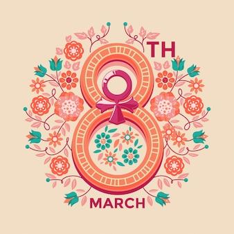 여성의 날 축하 그림