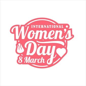여성의 날 디자인 로고 일러스트 절연