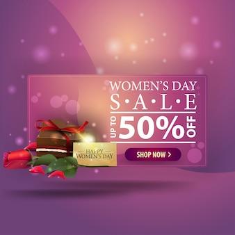 Женский день скидка современный розовый баннер с конфетой и розой