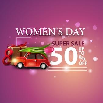 Женский день скидка современный розовый баннер с автомобилем с тюльпаном Premium векторы