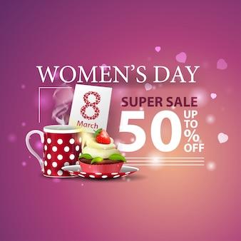 Женский день скидка современный розовый баннер с кексом Premium векторы