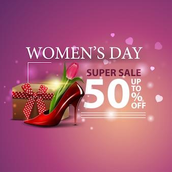 Женский день скидка современный розовый баннер с женской обуви