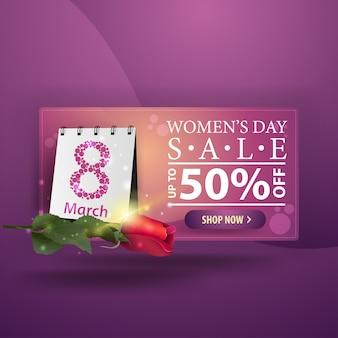 Женский день скидка современный фиолетовый баннер