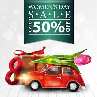 Женский день скидка современный белый баннер с автомобилем с тюльпаном