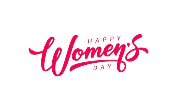 여성의 날 손으로 그린 글자. 엽서, 포스터, 배너 디자인 요소에 대해 흰색으로 격리된 빨간색 텍스트입니다. 해피 여성의 날 스크립트 서예. 준비된 휴가 레터링 디자인.