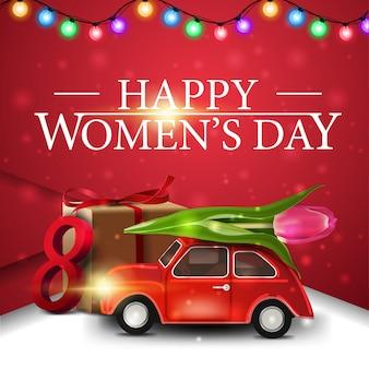 Женская красная открытка с автомобилем с тюльпаном