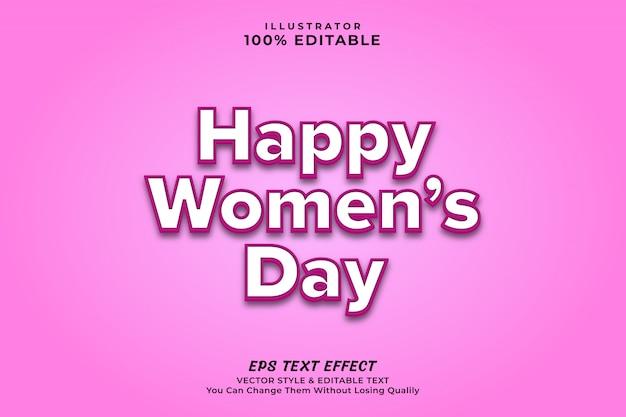 Women's day text effect