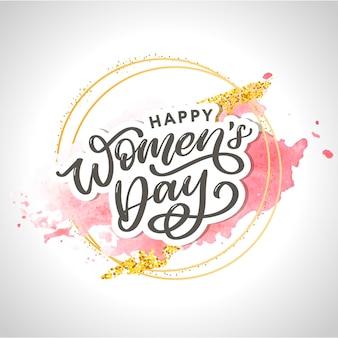 여성의 날 인쇄상의 카드 일러스트