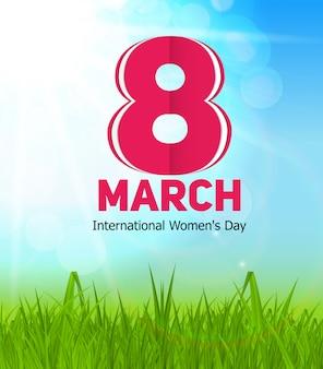 여성의 날
