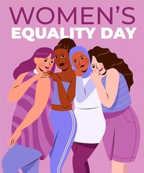 Иллюстрация дня равенства женщин