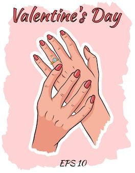 結婚指輪のある女性の手。漫画風のイラスト。