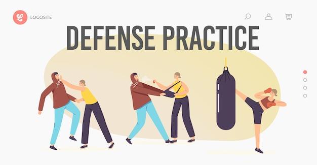 Шаблон целевой страницы практики женской самообороны. тренировка женских персонажей с тренером и тренировка по боксу с боксерской грушей для защиты от нападения грабителей. мультфильм люди векторные иллюстрации