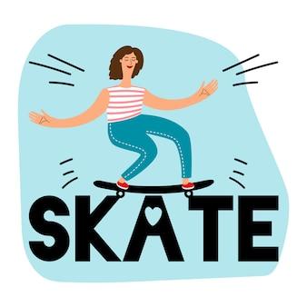 女性スケートボード