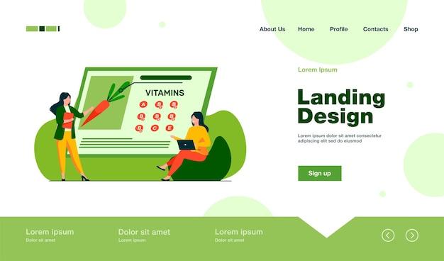유기농 식품으로 비타민을 연구하는 여성. 평면 스타일의 방문 페이지.