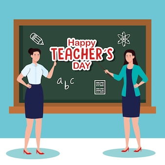 Women teachers with green board design, happy teachers day celebration and education theme