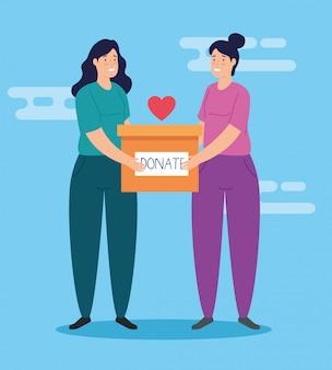 자선 기부금을받은 여성