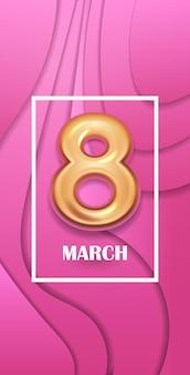 女性の日8行進の休日のお祝いのバナーチラシまたはゴールデンナンバー8の縦のイラストとグリーティングカード