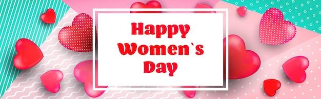 여성의 날 3 월 8 일 휴일 축하 배너 전단지 또는 인사말 카드 하트 가로 그림