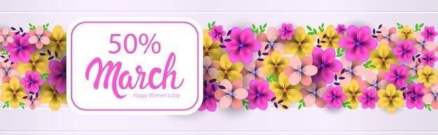 女性の日8行進の休日のお祝いのコンセプトグリーティングカードポスターまたは花の横のイラストのチラシ