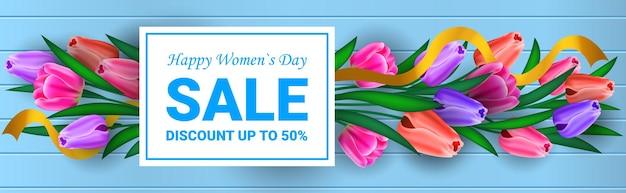 여성의 날 3 월 8 일 휴일 축하 판매 배너 전단지 또는 인사말 카드 꽃 가로 그림