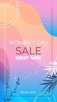 Женский день 8 марта праздник празднования яркий флаер или поздравительная открытка с декоративными листьями и нарисованными вручную текстурами вертикальная иллюстрация
