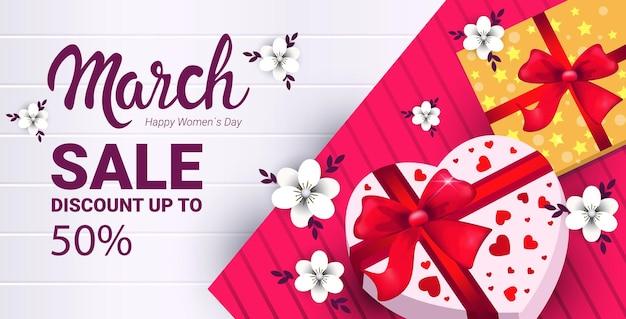 Женский день 8 марта праздничная распродажа специальное предложение концепция поздравительная открытка плакат или флаер с подарками горизонтальная иллюстрация