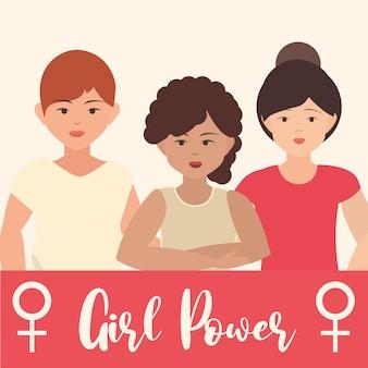 여성의 날, 뷰티 그룹 여성 캐릭터, 소녀 파워 일러스트