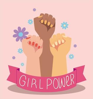 Женский день, женщина подняла руки девушка сила цветочные украшения карты иллюстрации