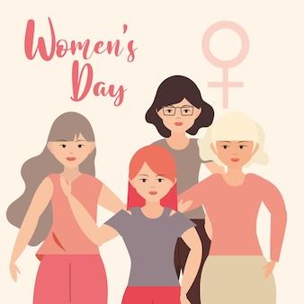 女性の日、一緒に立っている女性のキャラクターイラスト
