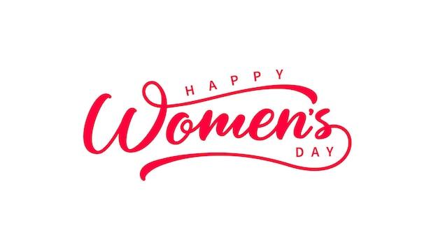 여성의 날 손으로 그린 글자. 우아한 고립 된 서예 비문. 해피 여성의 날, 빨간 글자. 준비 벡터 클립 아트 텍스트 흰색 절연입니다.