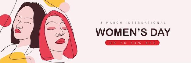 여성 라인 아트. 여성의 날 판매 배너. 세계 여성의 날.