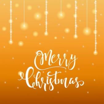 크리스마스 인사말 카드에 대한 훌륭하고 독특한 손으로 쓴 크리스마스 소원. 손으로 그린 글자. 새 해 디자인 요소입니다.