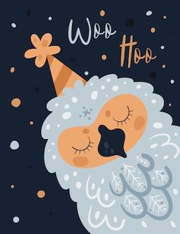 かわいいフクロウ鳥woo hoo。お誕生日おめでとう、パーティー、お祝いや招待状