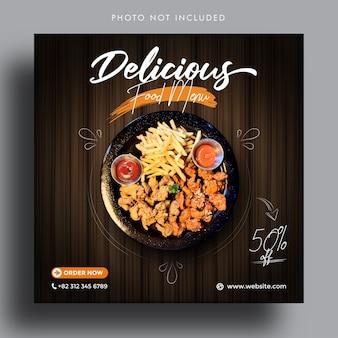 Шаблон рекламного баннера wood concept food sale в социальных сетях